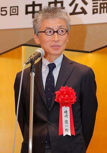 磯﨑憲一郎氏
