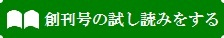 andl_tachi.jpg