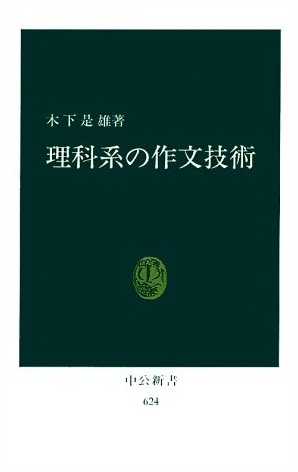 https://www.chuko.co.jp/book/100624.jpg