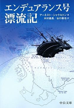 https://www.chuko.co.jp/book/204225.jpg