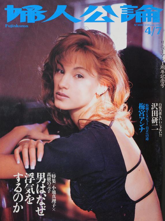 婦人公論.jp 女の悩みも、輝きも。
