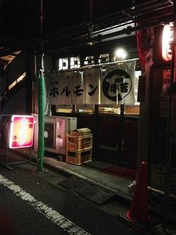 ussiwaaka.JPG
