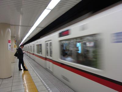 japan-1529456_1920.jpg