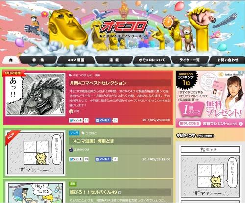 omokoro2.jpg