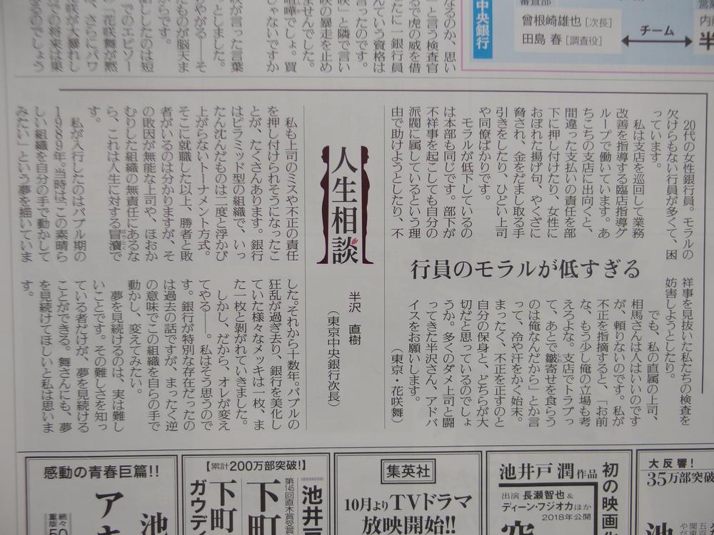 photo_03_03.JPG