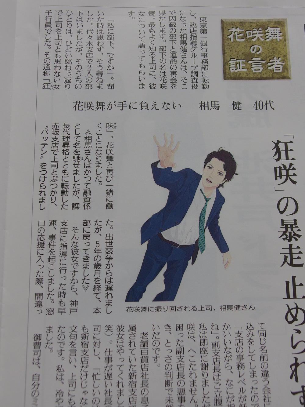 photo_03_04.JPG