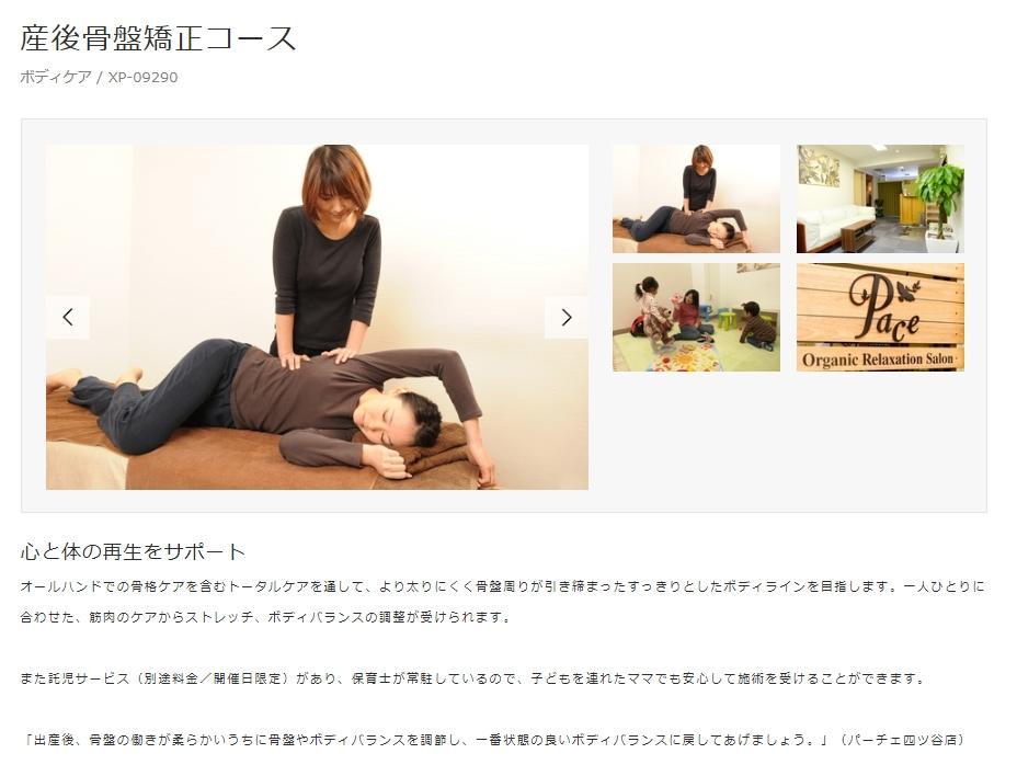 photo_04_03_sango.jpg