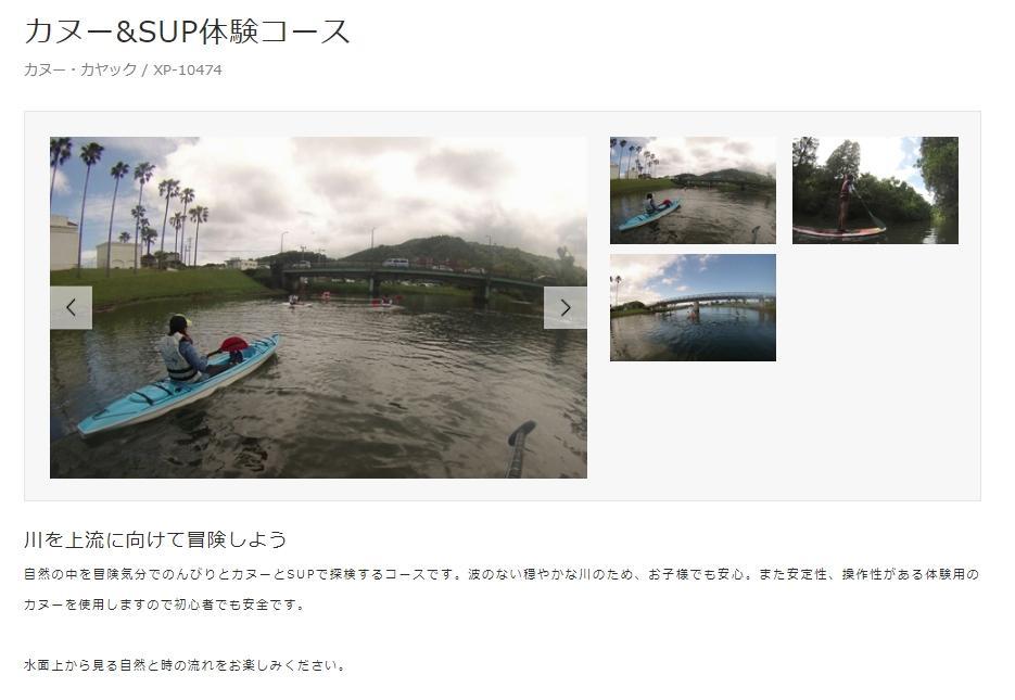 photo_04_canoe.jpg