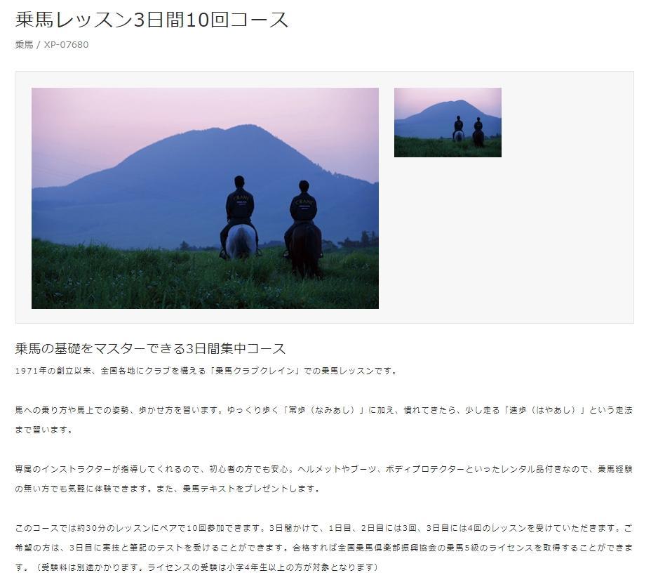 photo_04_horse.jpg