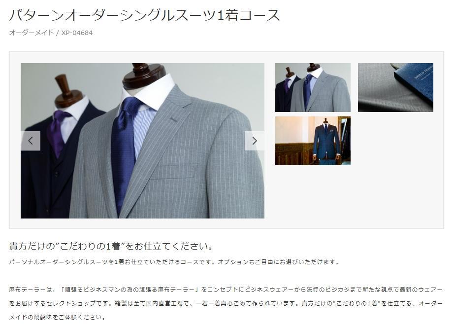 photo_04_suit.jpg