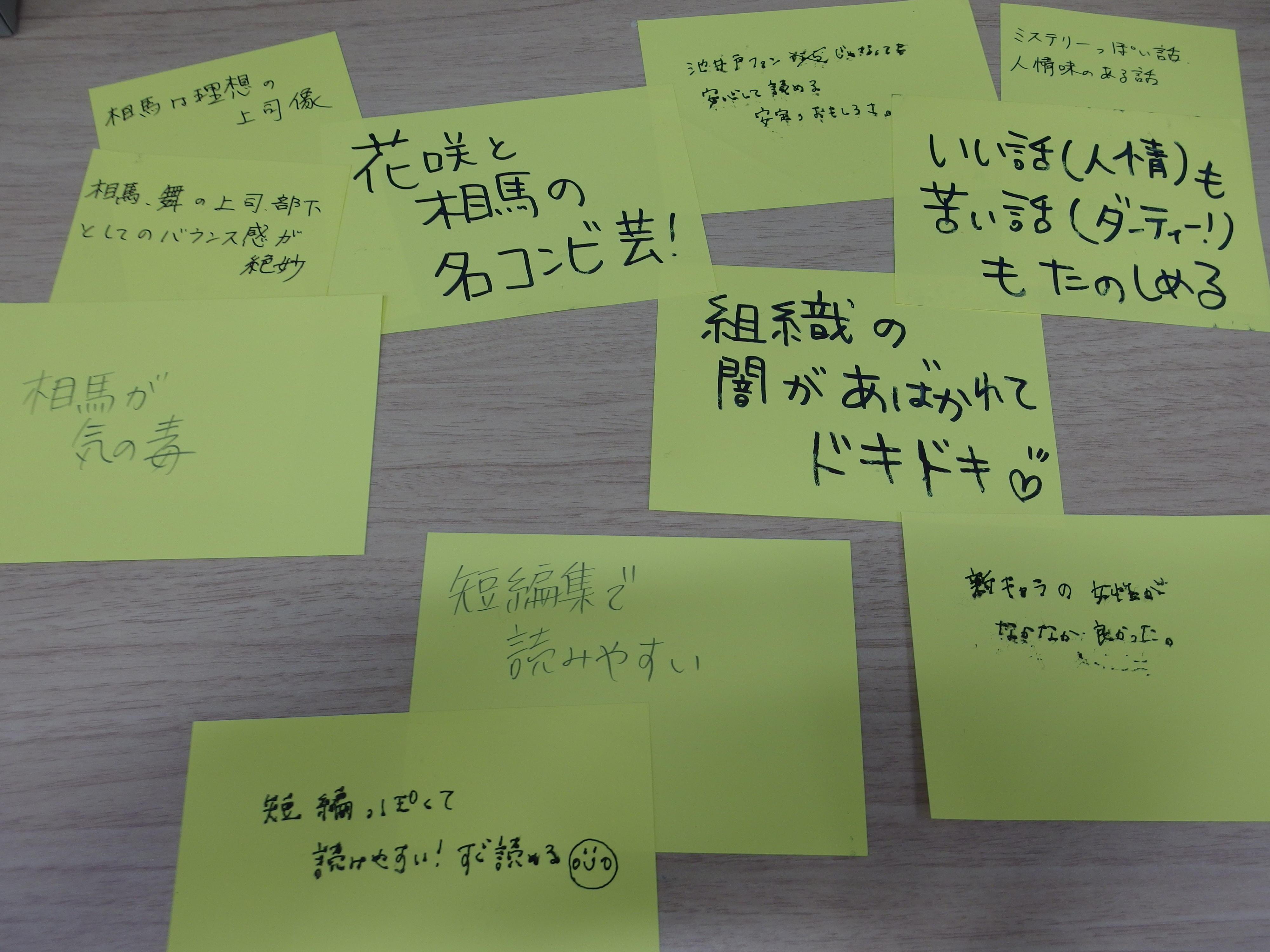 photo_01_01.JPG