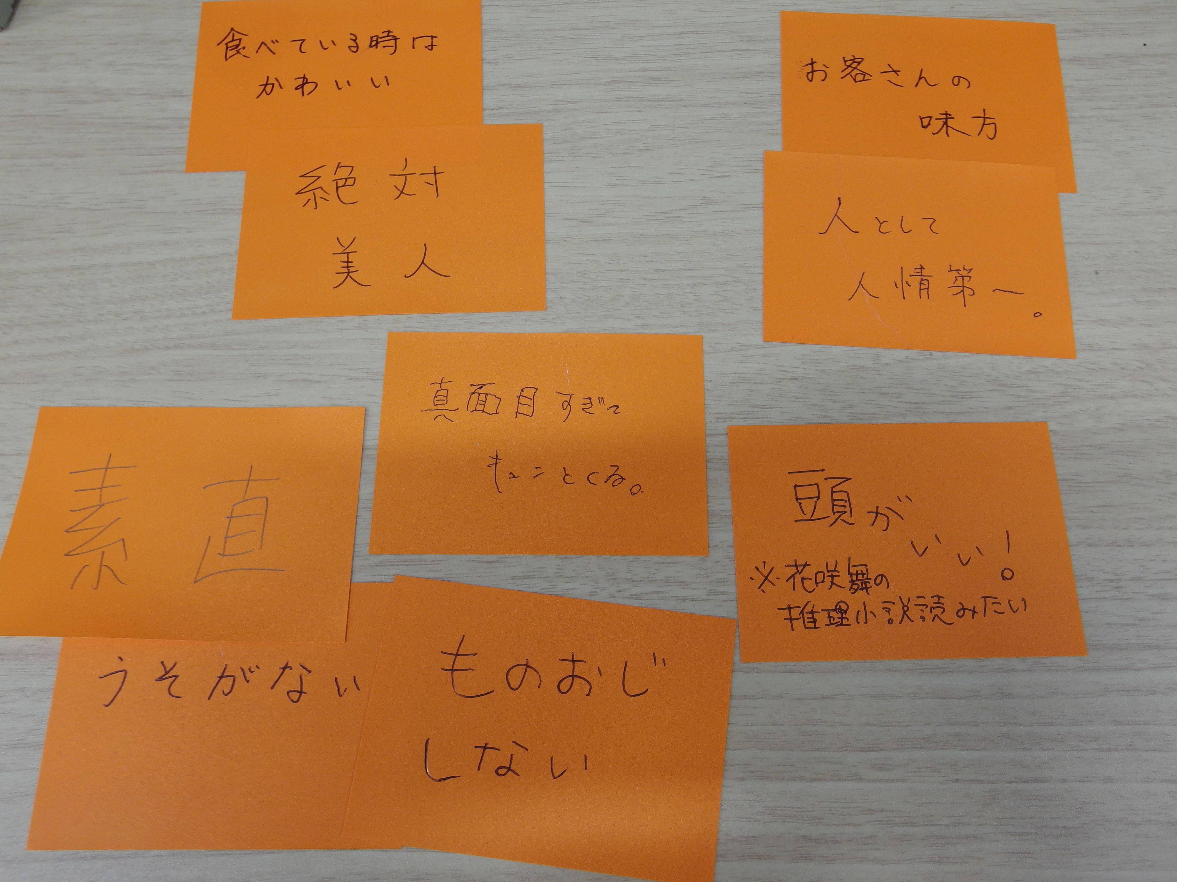 photo_01_03.JPG